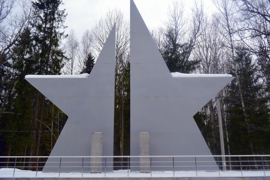 Тут разбился Гагарин