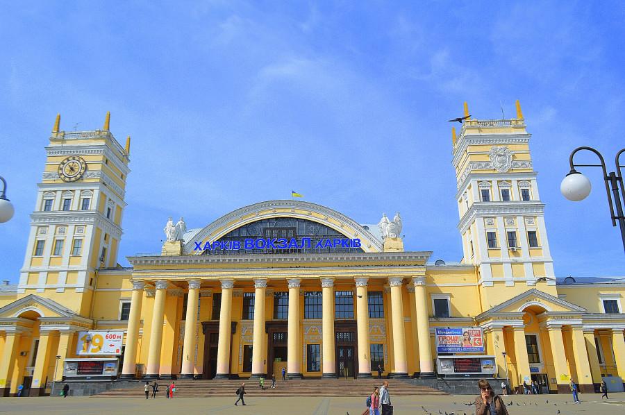 Вокзалы Украины и России, сравнение