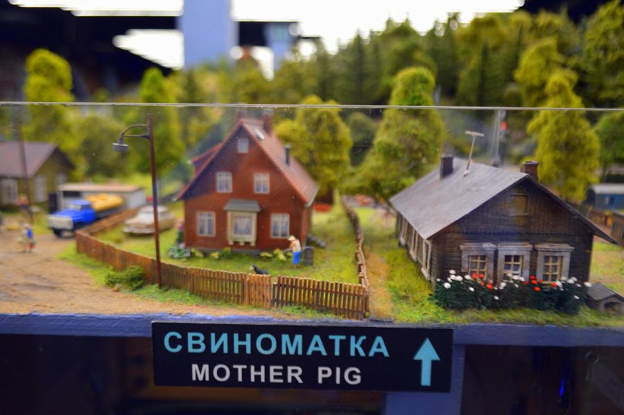 Гранд Макет России - найди Путина на карте России