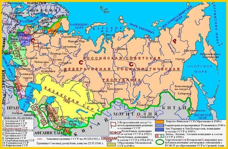 Уроки русского в мире