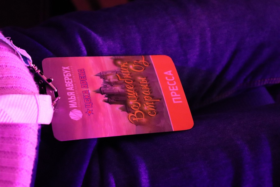 Новогоднее шоу Ильи Авербуха «Волшебник страны ОЗ» - стоит ли идти?
