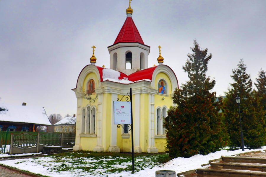 Мышкин - город или село?