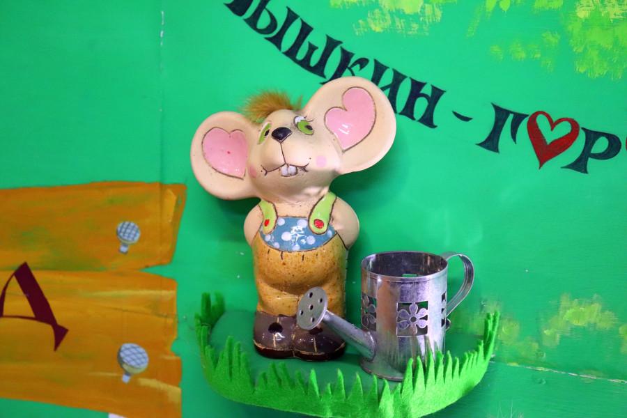 Самый мышиный музей