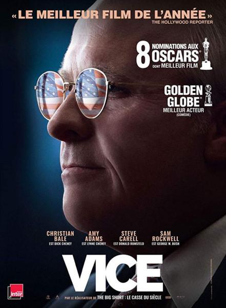 Власть - за такие фильмы я уважаю США