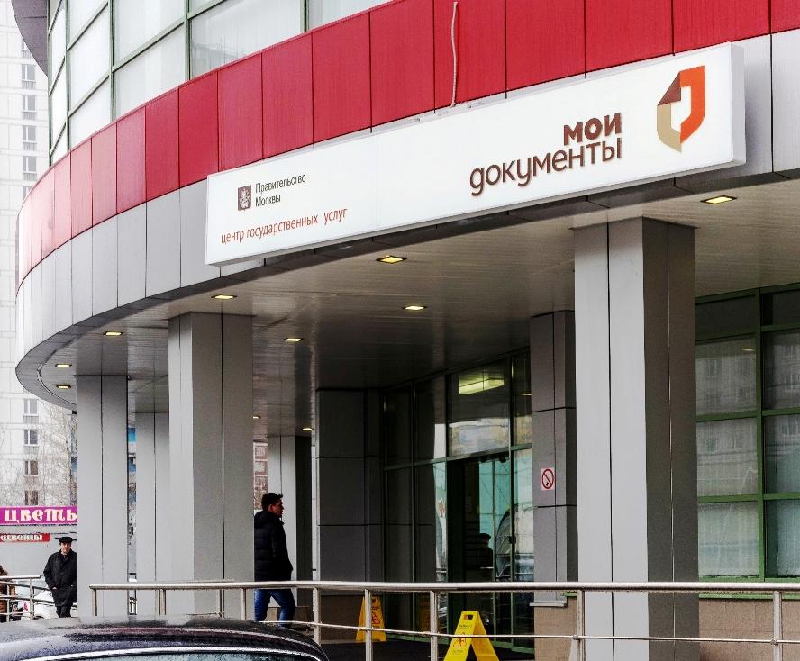 Как ПФ РФ и МФЦ нас кинули на на 500 000 рублей