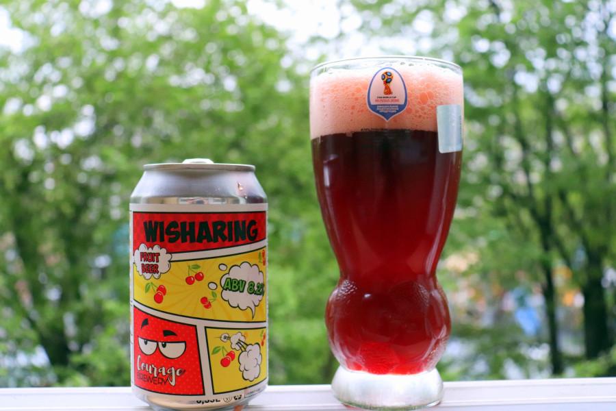 Пиво от звенигородской Courage brewery
