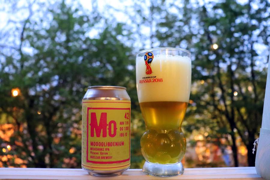 Пиво от сибирской Nuclear Brewery