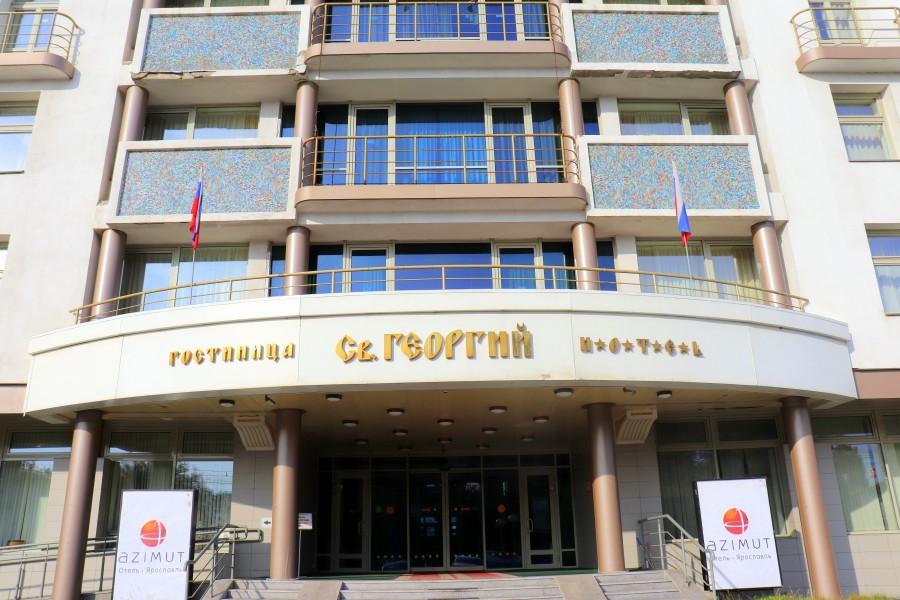 AZIMUT Отель Ярославль - подарок Москвы Ярославлю