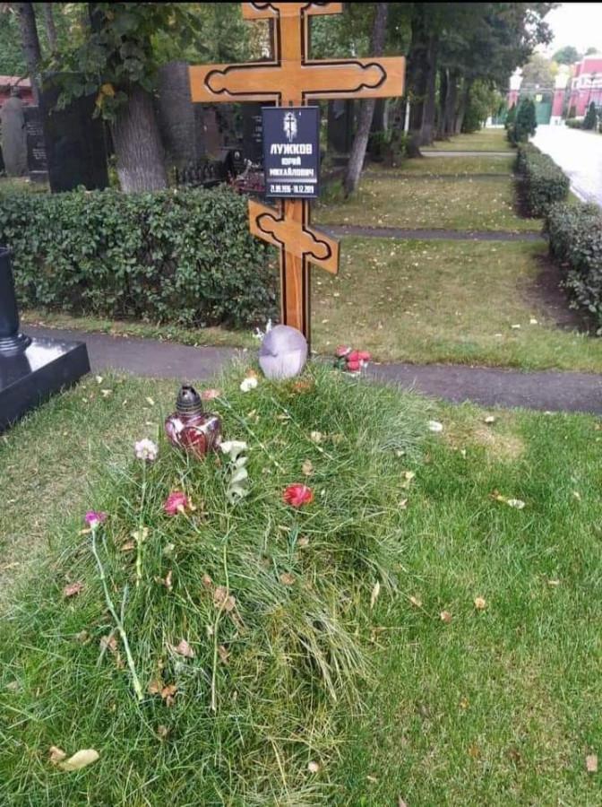 Как выглядит могила лучшего мэра Москвы Лужкова