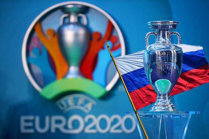 Евро 2020 полностью пройдет в России - здравствуйте четвертая волна Covid19