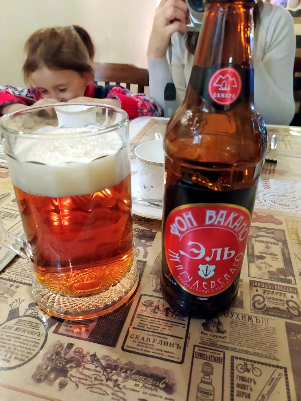 Пиво Жигулевское Фон Вакано, эль