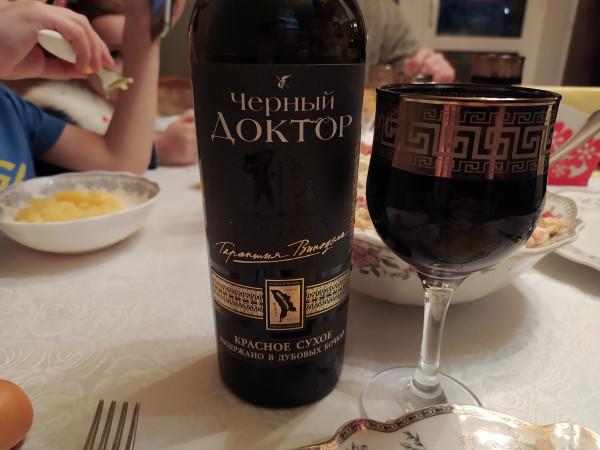 Вино Bostavan, Черный Доктор