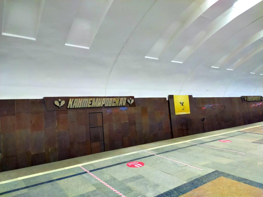 Маяковская (3).jpg