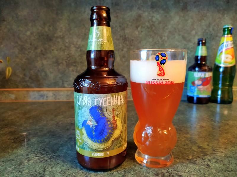 Пиво Таркос, Синяя Гусеница