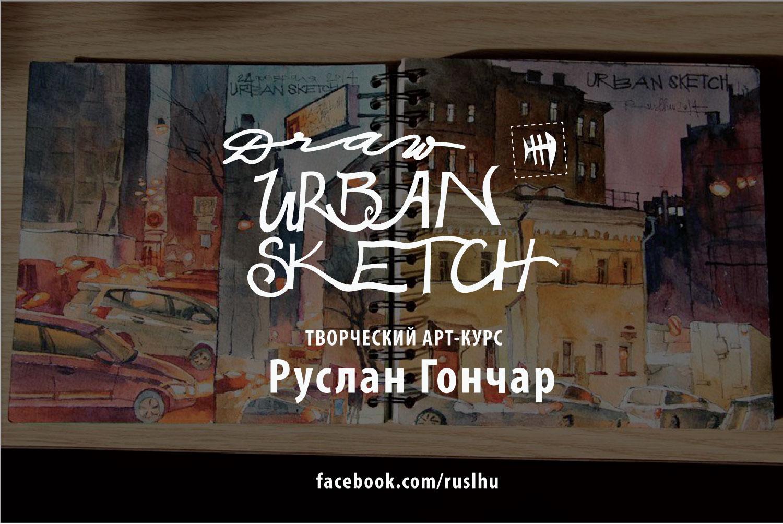афиша-комиксклуб-12-ноября