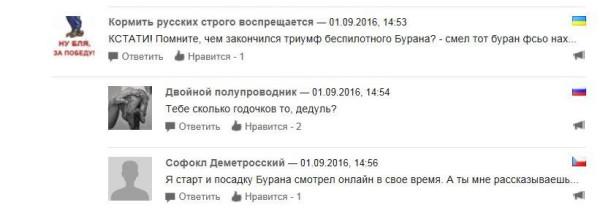 Безымянный321.jpg