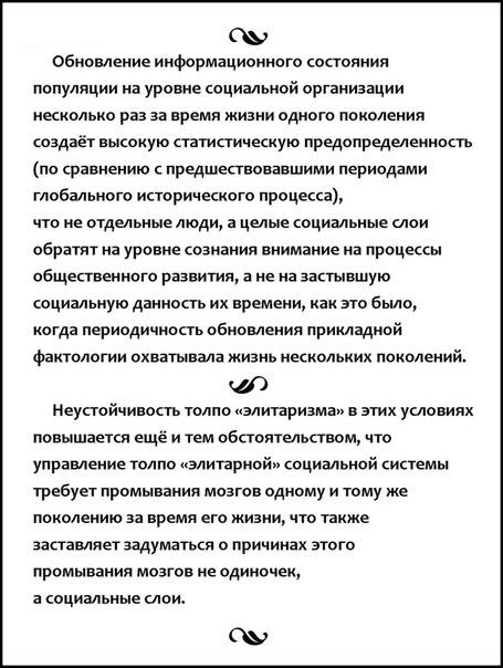 n1jiQQFm--8