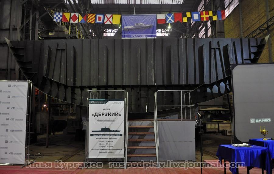Закладка головного корвета «Дерзкий» проекта 20386