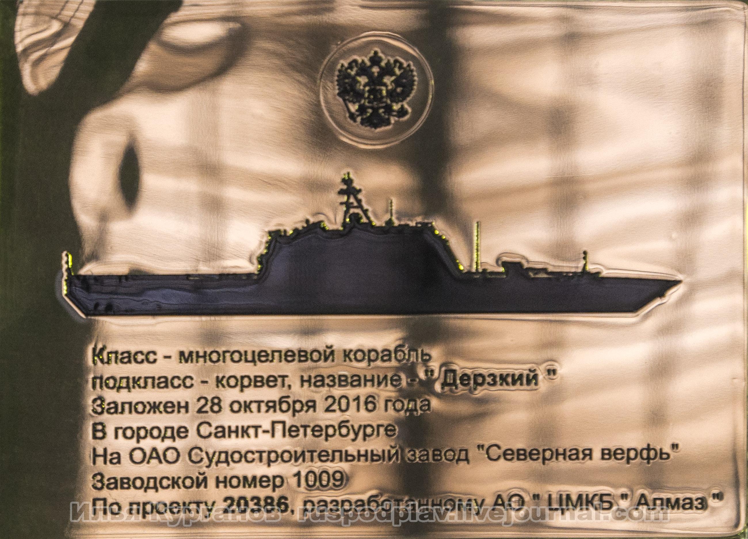http://ic.pics.livejournal.com/ruspodplav/72462136/106485/106485_original.jpg