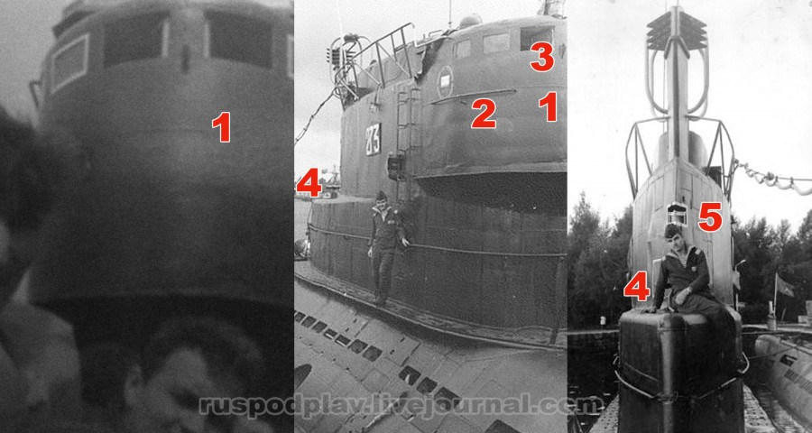 Подводная лодка С-362 проекта 613