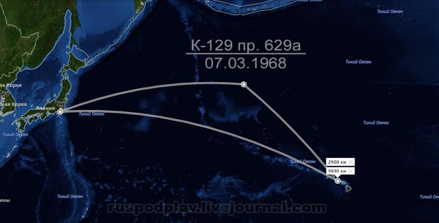 Место гибели К-129