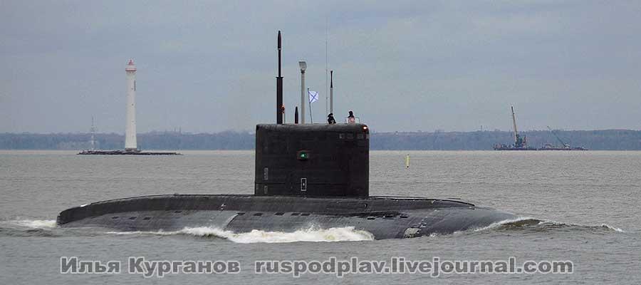 подводные лодки в черном море 2014