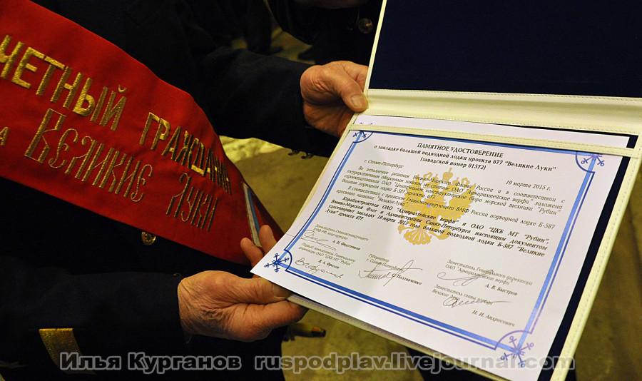 lj_2015-03-19_ruspodplav_005b