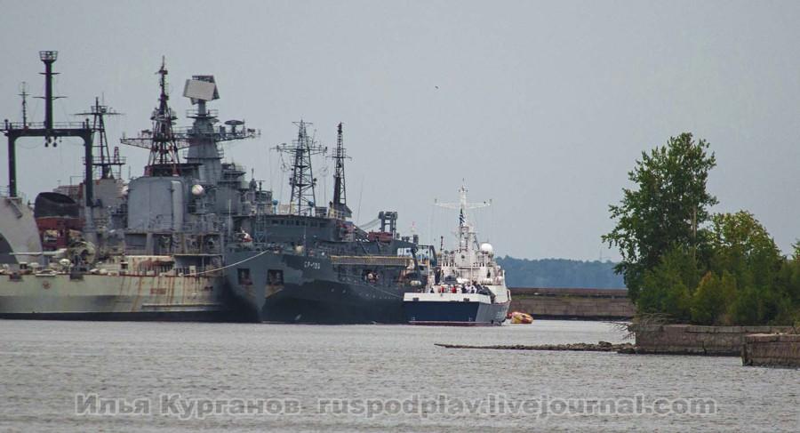 Пограничный сторожевой корабль зав. № 312