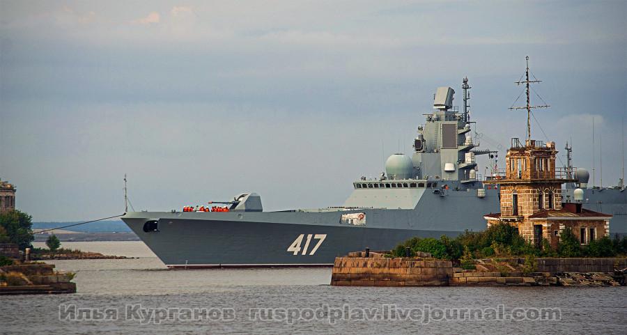 Фрегат «Адмирал флота Советского Союза Горшков» проекта 22350