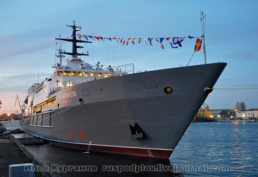 Спасательное судно «Игорь Белоусов» проекта 21300