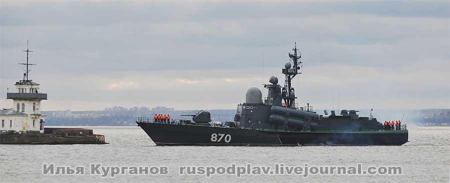 lj_2014-10-31_ruspodplav_001