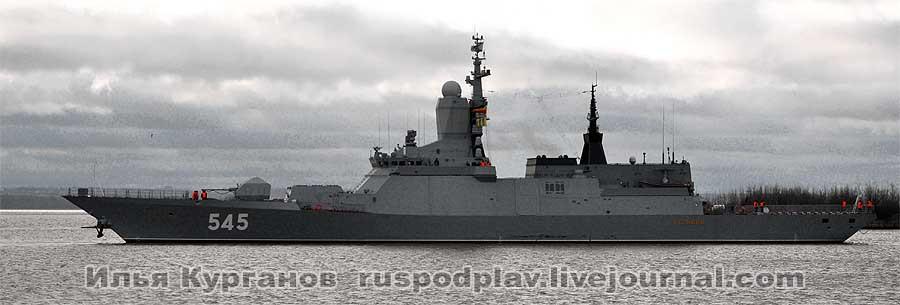 lj_2014-10-31_ruspodplav_002