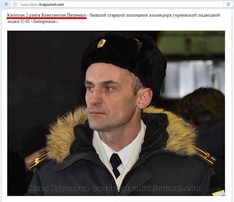 «Великий Новгород» лодка российская, а страсти – украинские…