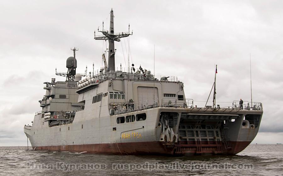 Большой десантный корабль «Иван Грен» проекта 11711