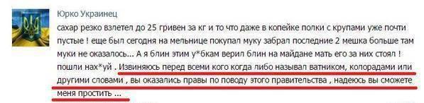 yurko