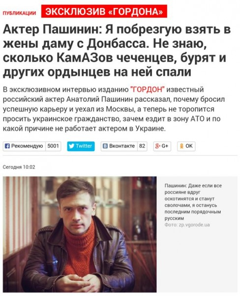 Два из 12 приоритетных участков на Донбассе разминированы, - ОБСЕ - Цензор.НЕТ 8825