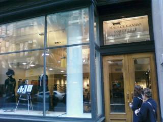 The famed NYU film school