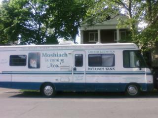 The Mitzvah Tank