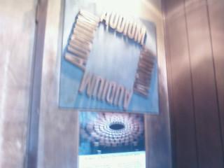 Next: The Audium