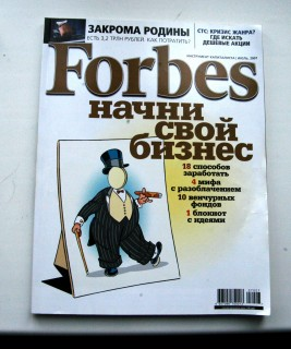 Russian Forbes Cover