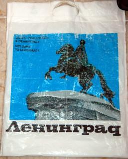 Soviet relic - plastic bag from Leningrad