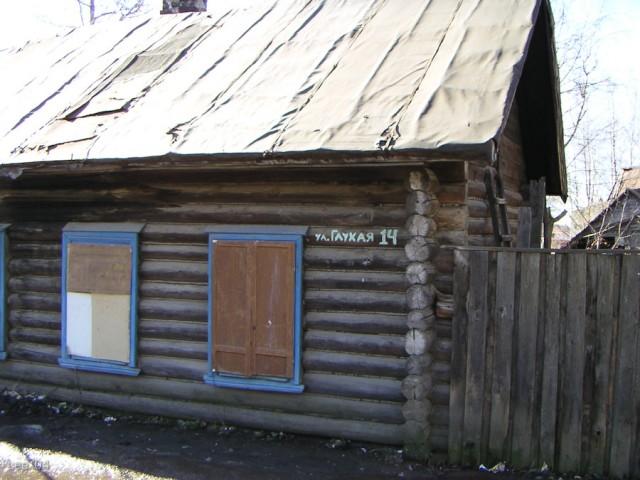 Kostroma - Old houses - Blind St 14