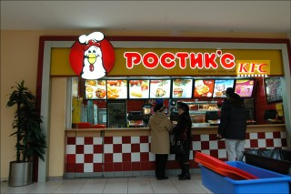 Moscow KFCs