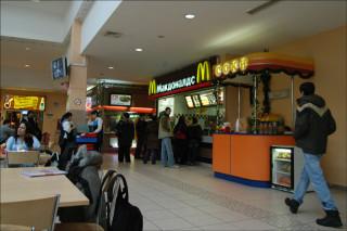 Moscow MacDonalds