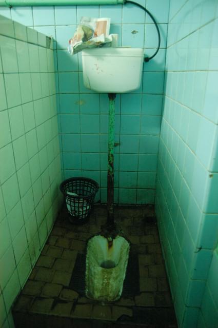 Toilet in the departure area of Mineralniye vody international airport
