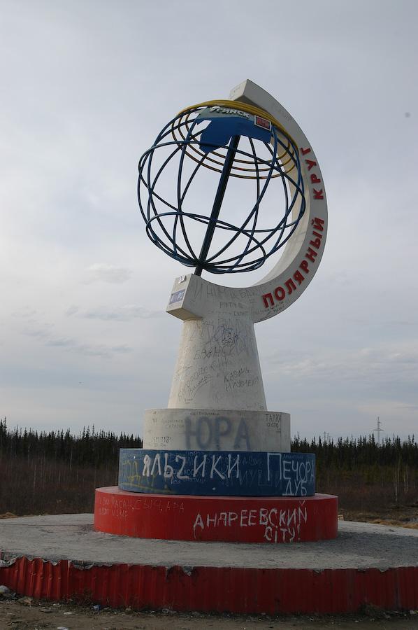 Polar circle-1