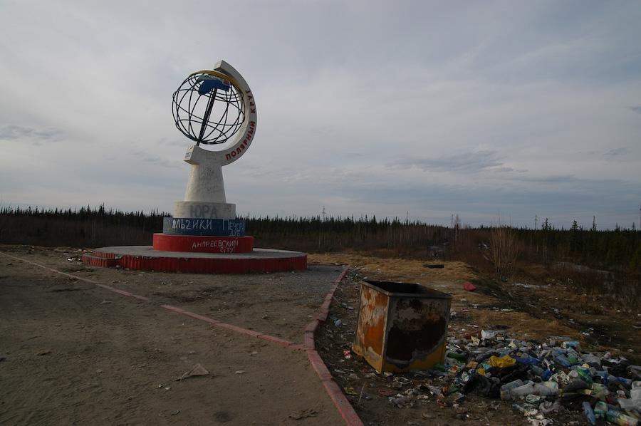 Polar circle-2