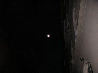 Eclips my shot with cheap camera