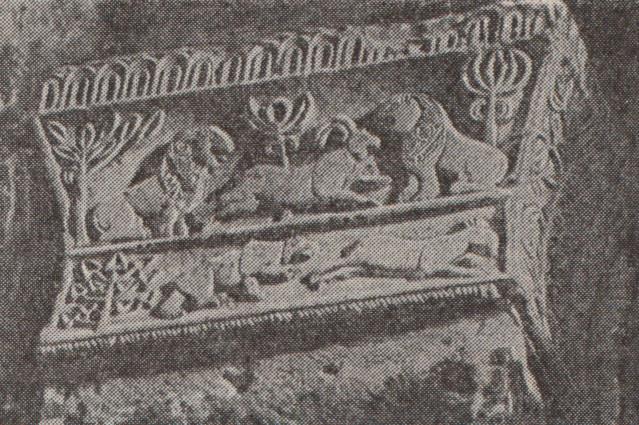Одна из капителей Болнисского Сиона. Камень. 478—493.