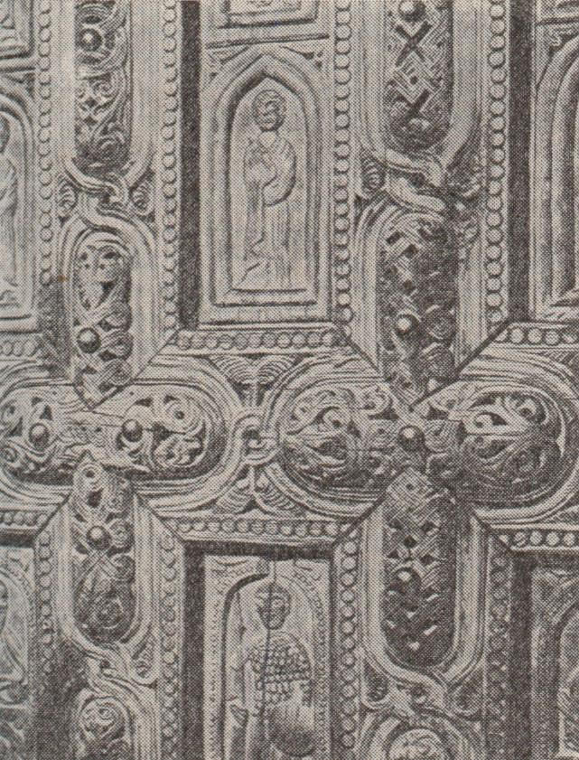 Резная деревянная дверь из с. Чукули (Сванети). 10 в. Музей Грузии. Тбилиси. Фрагмент.